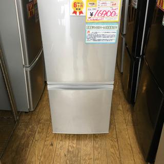 2017年製 SHARP 137L冷蔵庫 型番SJ-D14C