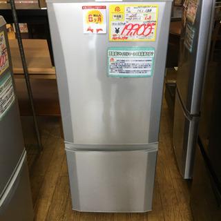 2018年製 MITSUBISHI 146L冷蔵庫 MR-P15C-S