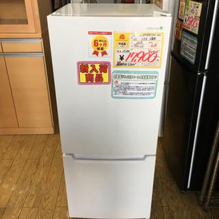 高年式!2019年製 ヤマダオリジナル 117L冷蔵庫 YRZC...