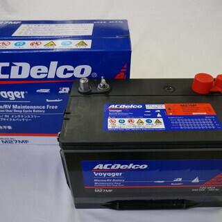 ACデルコ デイープサイクルバッテリーM27MF