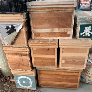 茶箱 木箱