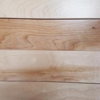 格安在庫限り  DIY  天然木フローリング