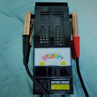 車のバッテリーテスター (アナログ)