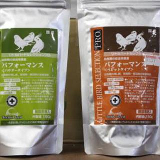 イースター 鳥の餌 2月末までの為、新品未開封
