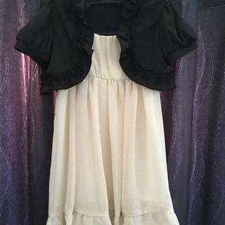 フォーマル ドレス ワンピース ボレロ付き 2点セット 110cm