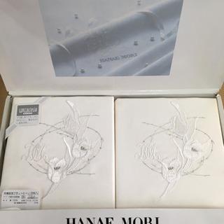 HANAE MORI シーツ 140×240