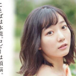 5/9(土)宣伝会議 コピーライター養成講座 無料体験講座