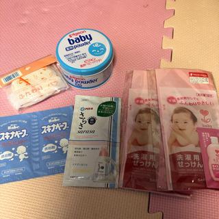 赤ちゃんパウダー ベビー洗剤