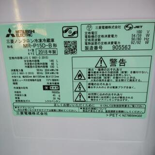 超美品 三菱 146L「ラウンドカットデザイン」静音設計 耐熱約100℃トップテーブル 冷蔵庫【MR-P15D-B】2018年製品           − 大阪府