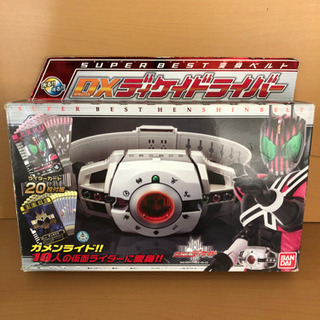 DXディケイドライバー おもちゃ ヒーロー 4531127578...