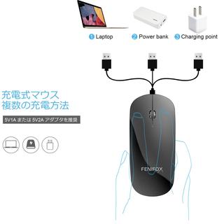 ブルートゥース Bluetooth 軽量マウス 新品未使用 - パソコン