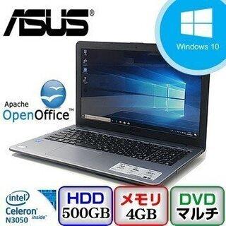 【ジモティ限定価格】中古ノートパソコン ASUS VivoBoo...