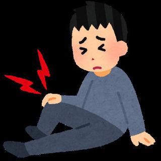〜膝の痛みについて〜
