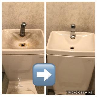 【100円】事業所トイレの掃除(便器のみ)