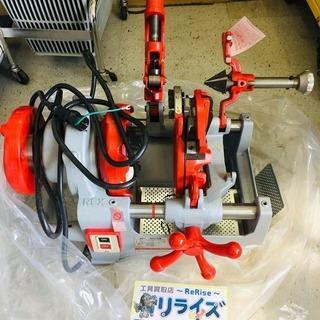 REX S50AⅢ ねじ切り機【リライズ野田愛宕店】【店頭取引限...