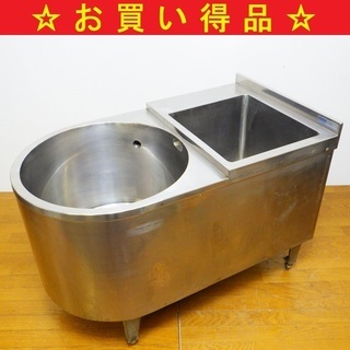 富士工業 角丸シンク うどん/そば 麺用シンク 業務用/厨房機器...