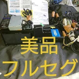 Panasonicストラーダ地デジフルセグHDDナビCN-HDS...
