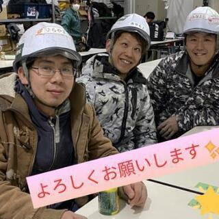 空調ダクト設備工事! 現場未経験でも日給一万円スタート!昇給随時...