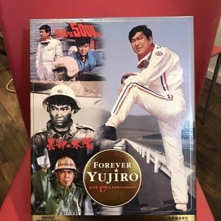 FOREVER YUJIRO 裕次郎17th ANNIVERSARY