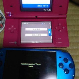 任天堂DS i & PSP & ソフト