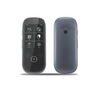 翻訳機 77種言語対応 音声通訳機 録音翻訳 携帯翻訳機 オフラ...