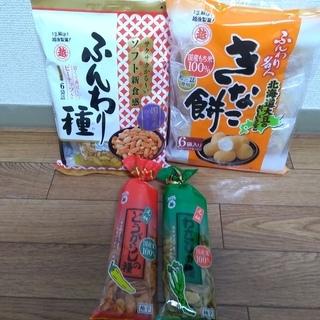 おつまみお煎餅4袋セット・新品未開封