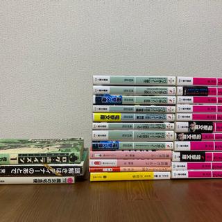 ソードアートオンライン、バッカーノ!他色々な小説