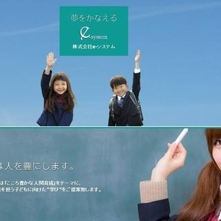 【県内全域急募】営業サポート現地スタッフ!【直行直帰】