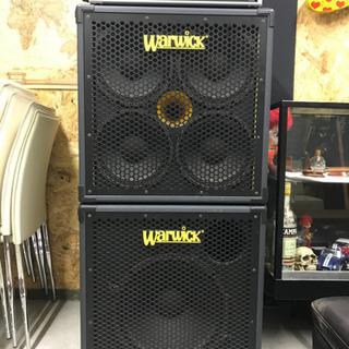 warwick  ベースアンプ ヘッド&キャビネット×2 セット