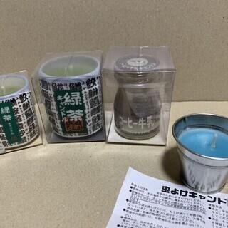 ☀️ 新品  キャンドル  4つセット  香り  虫除け …