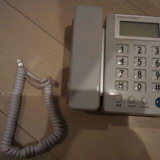 使えますが一応ジャンク!液晶付シンプルフォン 電話機
