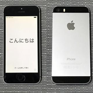 iPhone5S 32GB スペースグレイ ワイモバイル 中古【美品】