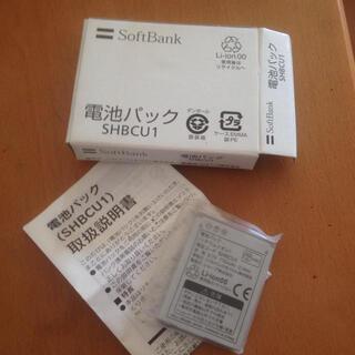【未使用】Softbank (ソフトバンク純正)電池パック SH...