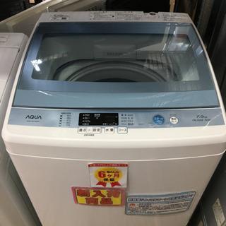 美品 2016年製 AQUA アクア 7.0kg洗濯機 AQR-...