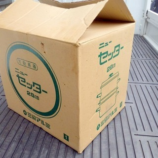 三協アルミ 万能蒸器(28cm)ニューセッター 未使用長期保存品