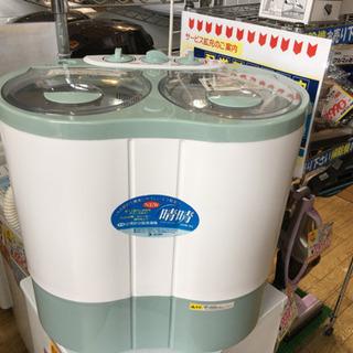 2016年製 アルミス 2槽式小型洗濯機 洗濯2.6kg/脱水2...