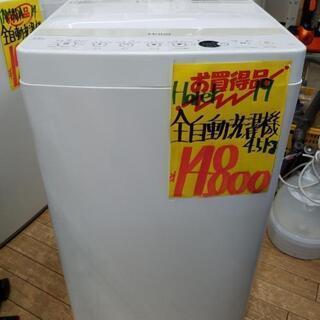 ⑰ 全自動洗濯機(税込み)