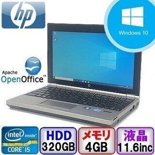 【ジモティ限定価格】中古ノートパソコン HP EliteBook...