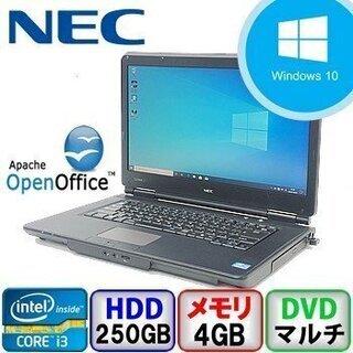 【ジモティ限定価格】中古ノートパソコン NEC VersaPro...