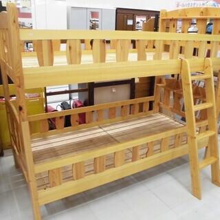 2段ベッド 子供用 ライトブラウン はしご付き 苫小牧西店