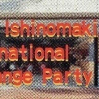 「IRORI Ishinomaki International...