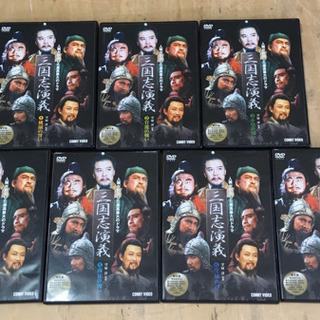 三国志演義 DVD 1〜7巻