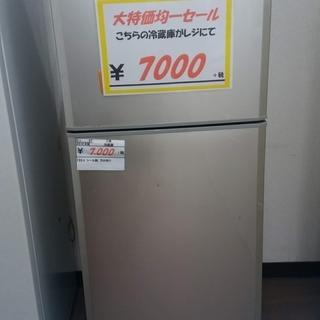 【リサイクルショップどりーむ天保山店】47 MITSUBISHI...