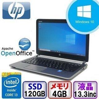 【ジモティ限定価格】中古ノートパソコン HP ProBook 4...