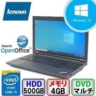 【ジモティ限定価格】中古ノートパソコン Lenovo Think...