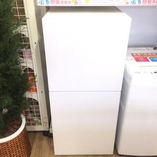 TWINBIRDの2ドア冷蔵庫です!