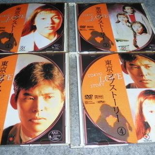 東京ラブストリーのDVD全4作