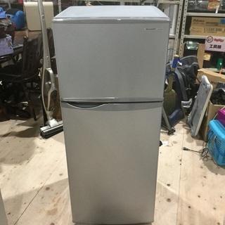 2014年式  シャープ  118リッター冷蔵庫