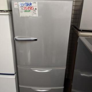 AQUA 3ドア冷蔵庫 2015年製 271L AQR-271D...