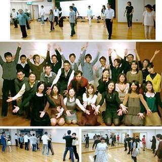 社交ダンス部(10代 20代 )サークル【◆初心者講習】日程選択...